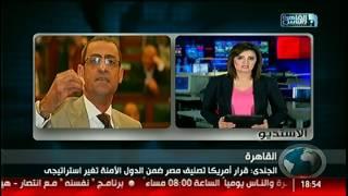 نشرة السابعة من القاهرة والناس 23 نوفمبر