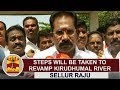 Steps Will Be Taken To Revamp Kirudhumal River At Madurai | Minister Sellur Raju | Thanthi Tv video