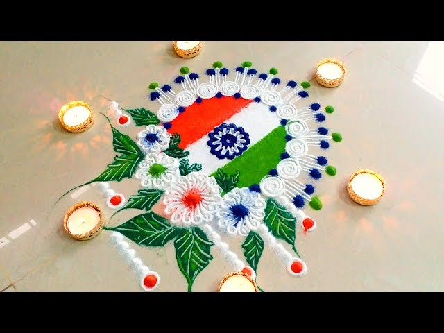 Happy Independence day 2018 SPECIAL Rangoli Designs with colours for Competition!