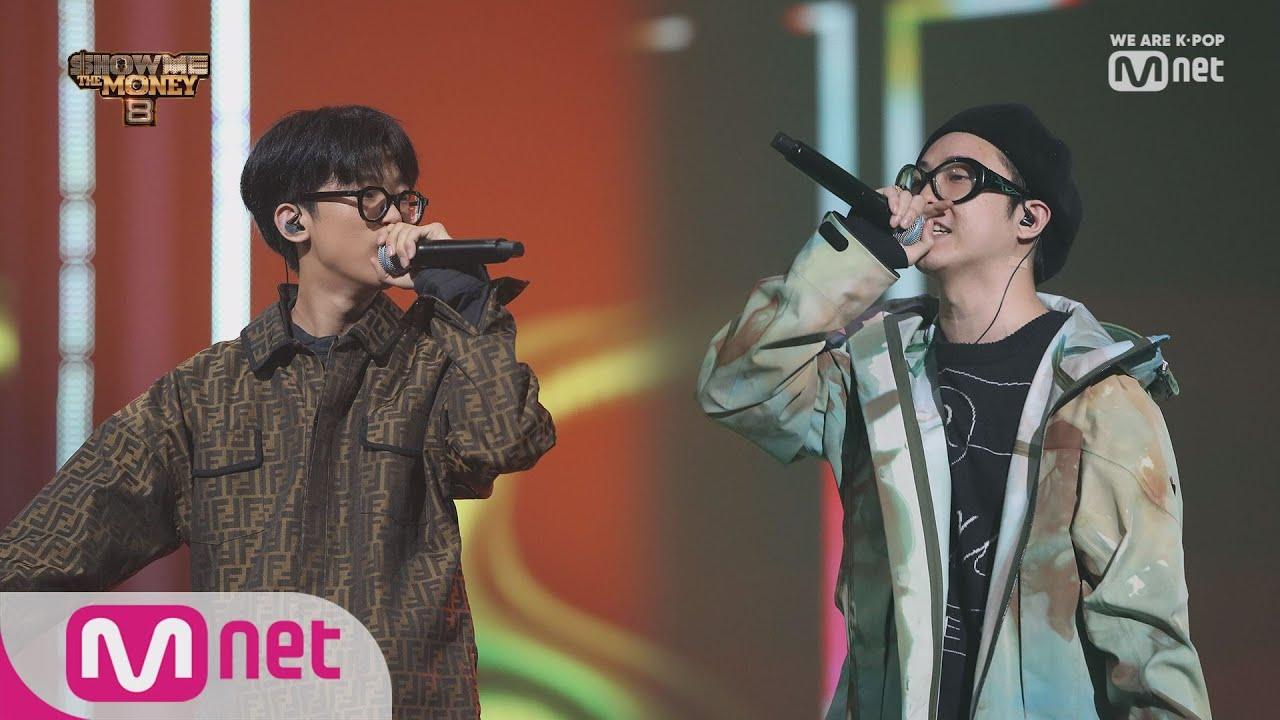 [ENG sub] Show Me The Money8 [10회] 서동현 - 전화번호 (Feat. 기리보이) @세미파이널 4강 190927 EP.10