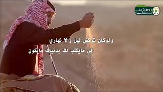 شيلة الفرج والصبر كلمات سويلم بن محفوظ الرشيدي اداء المنشد معيض الرشيدي