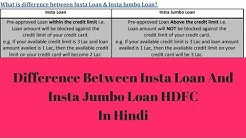 Difference between HDFC Insta Loan and Insta Jumbo Loan In Hindi