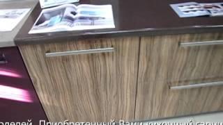 МС КУПЕ Видео ролик кухонь(, 2015-12-19T08:26:09.000Z)
