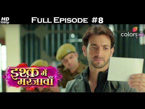 Ishq Mein Marjawan - 29th September 2017 - इश्क़ में मरजावाँ - Full Episode