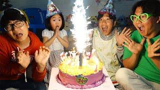 VLOG - Fête d'anniversaire avec Boram! 🎂🎉