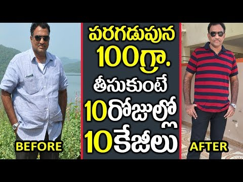 Weight Loss Remedy wiith Liquid Diet || Veeramachaneni Ramakrishna || SumanTV Organic Foods