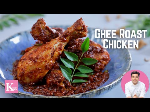 Ghee Roast Chicken | Kunal Kapur Recipes | Mangalorean Recipes