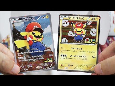 Opening a Pikachu Mario Collection Box - Super Mario X Pokemon