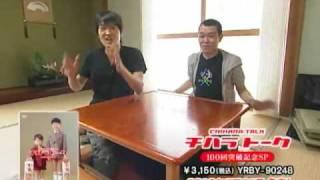 http://www.randc.jp/chiharakyoudai/discography.html 2009年夏、遂に1...