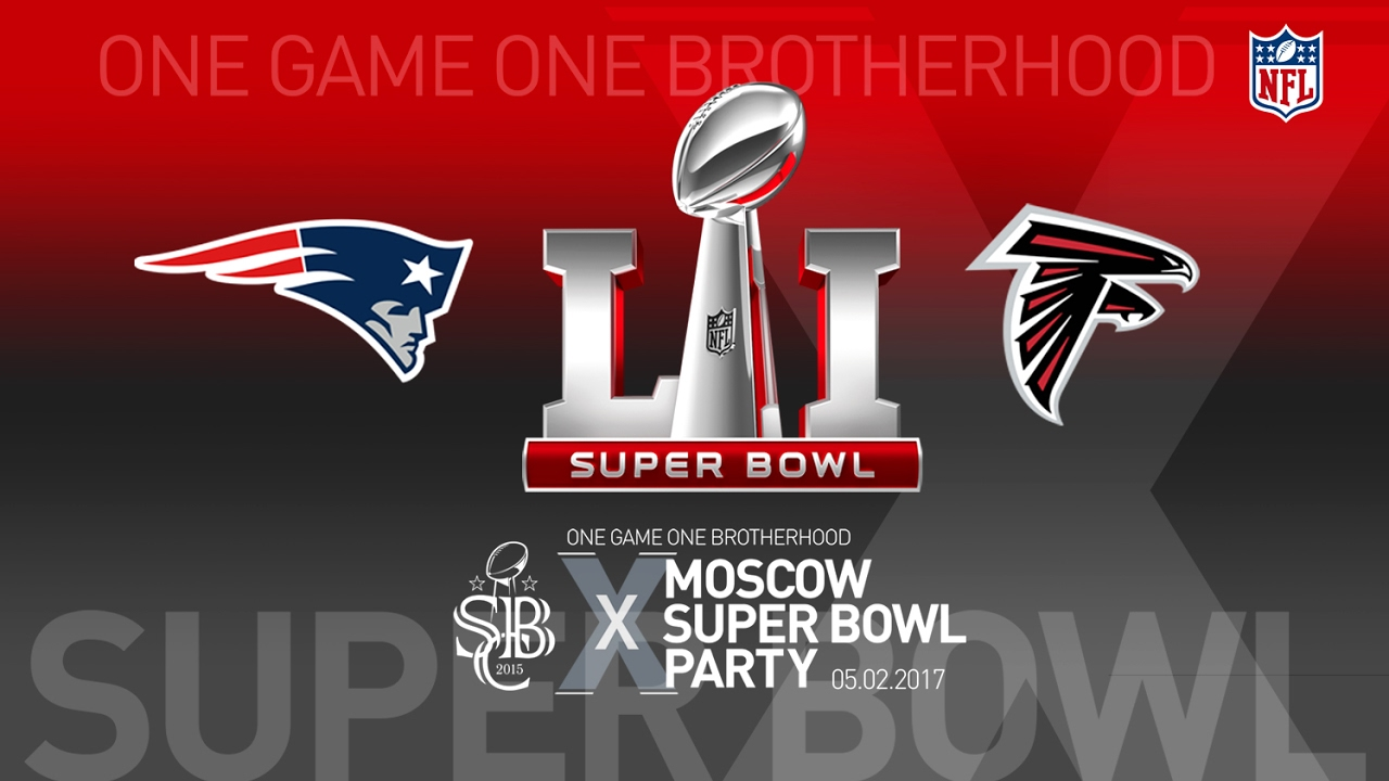 Х MOSCOW SUPER BOWL PARTY 2017