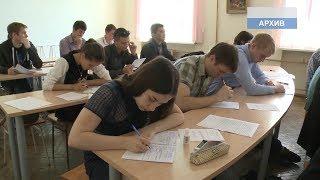 видео Что такое именная стипендия студентам