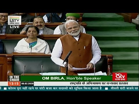 PM Narendra Modi's Reply In Lok Sabha | Motion Of Thanks On The President's Address