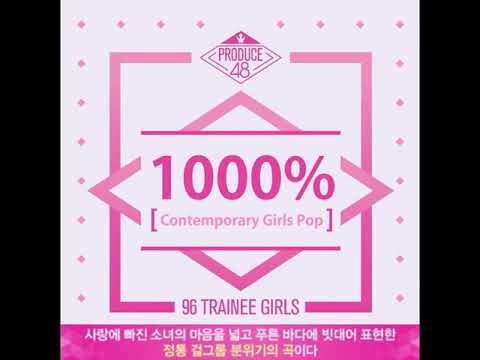 1000% Produce 48  Concept Evaluation Song ! Demo