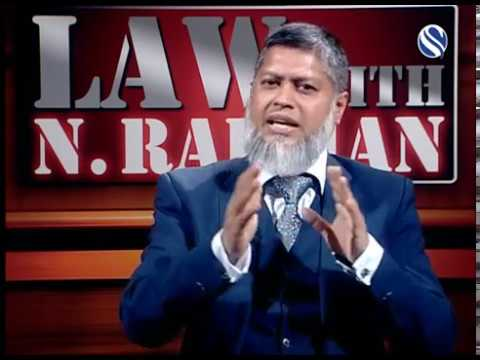 13 January 2018, Law with N Rahman, Part 3