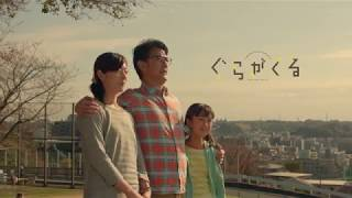 横浜市消防局市民防災センター 防災ショートフィルムプロジェクト~ 〇...