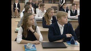 В курских школах прошел «Урок цифры»