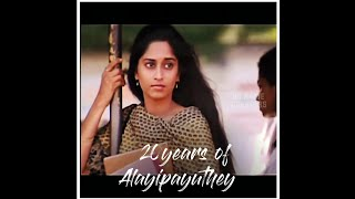 20years of alaipayuthey💞Snehithane snehithane song bgm WhatsApp status ❤️Tamil love WhatsApp status