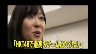 第8回AKB48選抜総選挙 指原莉乃煽りV「Dream Fighter」 指原莉乃 検索動画 9