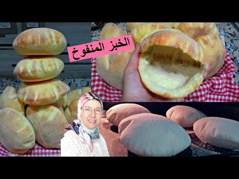الخبز-المنفوخ-أو-الرغيف-للمشاوي-في-#عيد_الأضحى-بدون-لبابة-من-يد-الحاجة-فاطمة