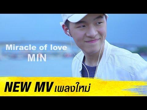 Miracle of Love : MIN   MV