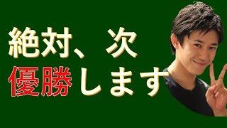 関連動画 「パワーウォール決勝 森渉VS野村祐希」 https://www.youtube....