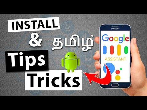 Google Now Tips and Tricks in (Tamil) | How to install google now on any android