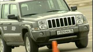 Test-drive Jeep Commander