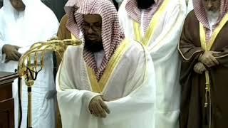 FULL Al Baqarah by Saud As Shuraim