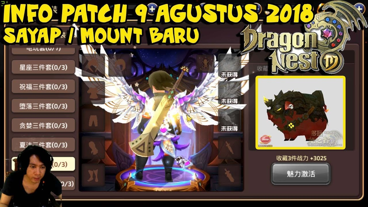 Future content] dragon nest korea future updates & september patch.