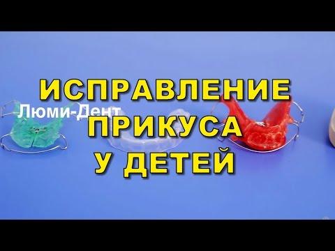 Вакансия Врач стоматолог-ортодонт в Ростове-на-Дону
