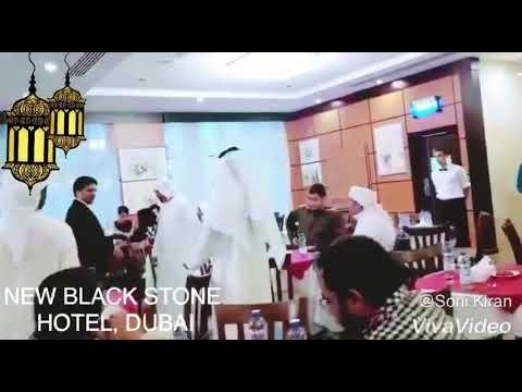 hotel-in-dubai- -new-black-stone-hotel-i-ftar-party- -ramadan-kareem