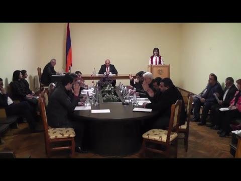 Սիսիանի համայնքի ավագանու նիստ 25.01.2019