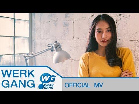 รักเธอมากไป - HOBBIT [Official MV] - วันที่ 04 Dec 2018
