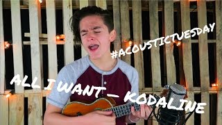 All I Want — Kodaline (Acoustic Cover by Ian Grey)