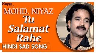 Tu Salamat Rahe - Mohd. Niyaz - Superhit Hindi Sad Songs - Nupur Audio