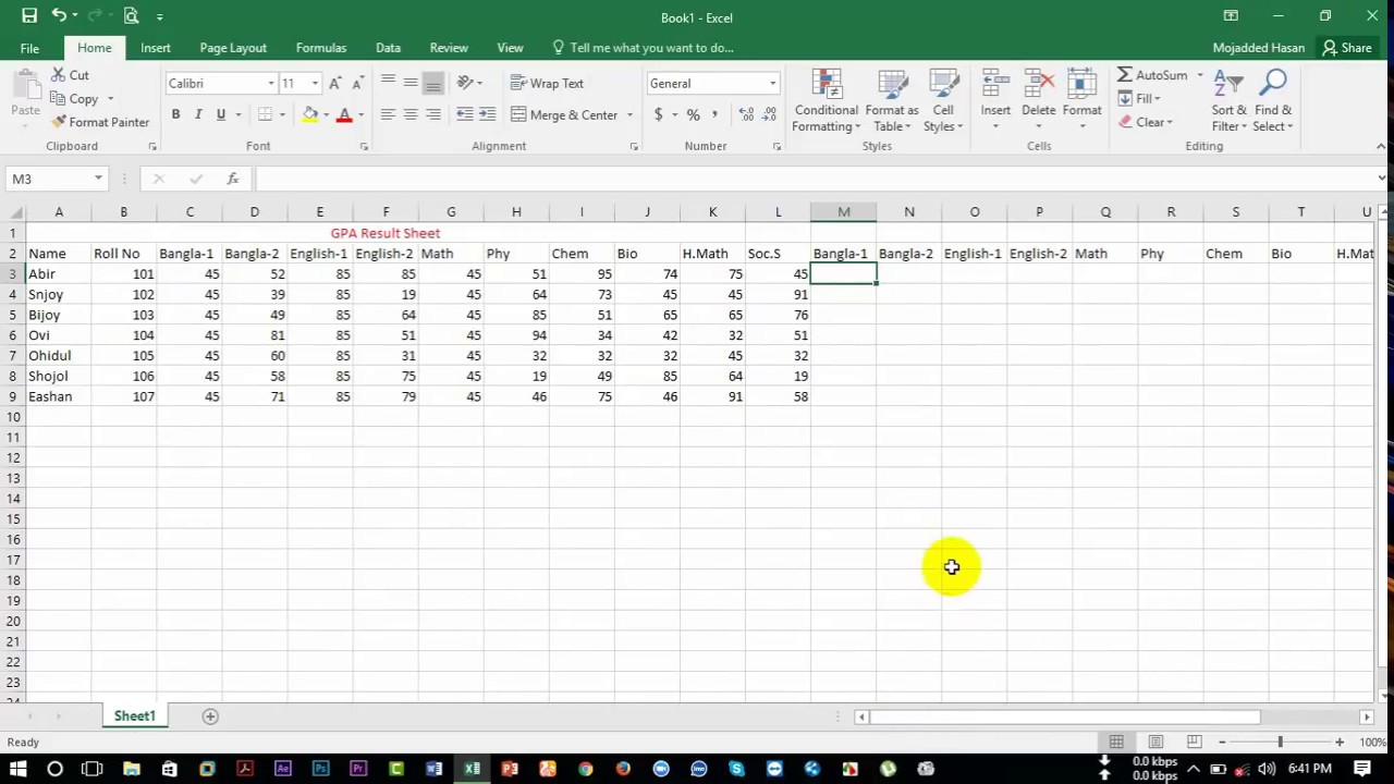How To Make Mark sheet Like School Board Using Excel 2016