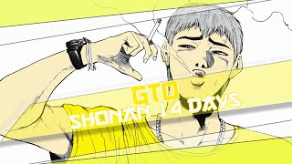 [Présentation Manga #4]-GTO Shonan 14Days