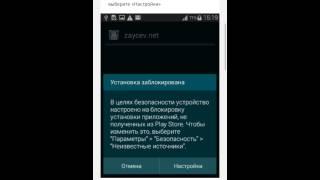 Как скачать Зайцев.нет