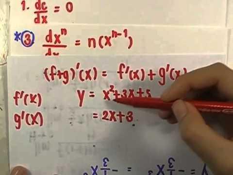 เลขกระทรวง เพิ่มเติม ม.4-6 เล่ม6 : แบบฝึกหัด2.5 ข้อ01(ตอน1)
