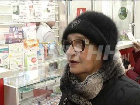 Нижний Новгород вырвался в лидеры округа по росту цен.