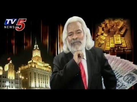 Gaddar Song On Black Money    Mee Paatanaivasthunna   13th November 2016   TV5 News thumbnail