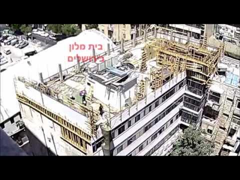 הוספת קומות למלון בירושלים בשיטת אפגד ICF
