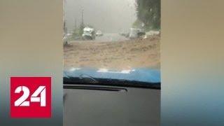 Сель в горах Сочи заблокировал автомашины с туристами(, 2017-08-29T17:45:00.000Z)