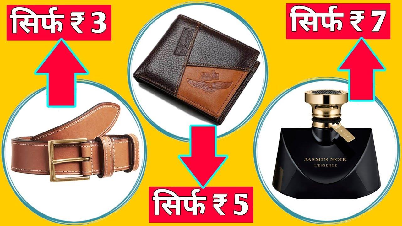 बेल्ट पर्स और परफ्यूम कूड़े के भाव मे, Belt, Purse and Perfume in low price, Buy online, Wholeseller