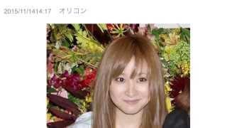 グラドル木口亜矢、8歳下オリックス堤選手と結婚 2015/11/1414:17 オリ...