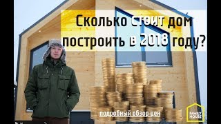 видео Проект блочного двухэтажного дома площадью 140.50 м2