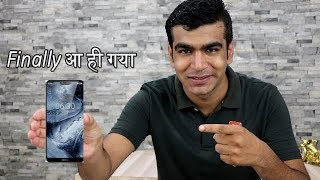 Nokia 6.1 Plus Finally Launch In India , Detail In HINDI