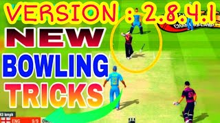 How to Get Wickets in Wcc2 Bowling Tricks | Version - 2.8.3