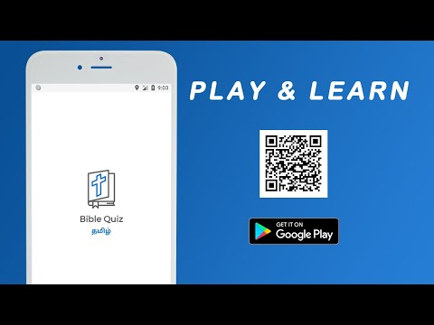 Bible Quiz Tamil 2019 - Apps on Google Play