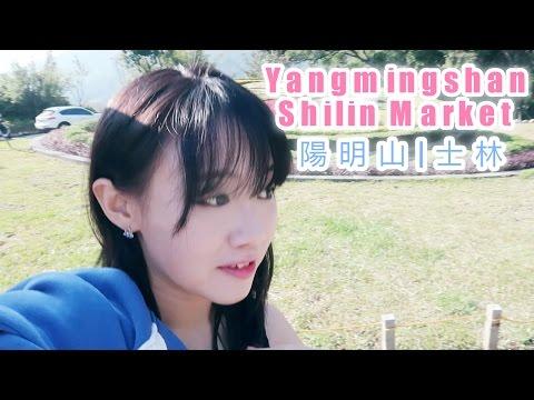 TAIWAN TRAVEL VLOG #2: 台灣陽明山和士林 Yangmingshan & Shilin | EVALEELIN